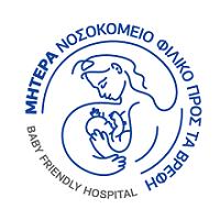 Mitera Baby Friendly Hospital