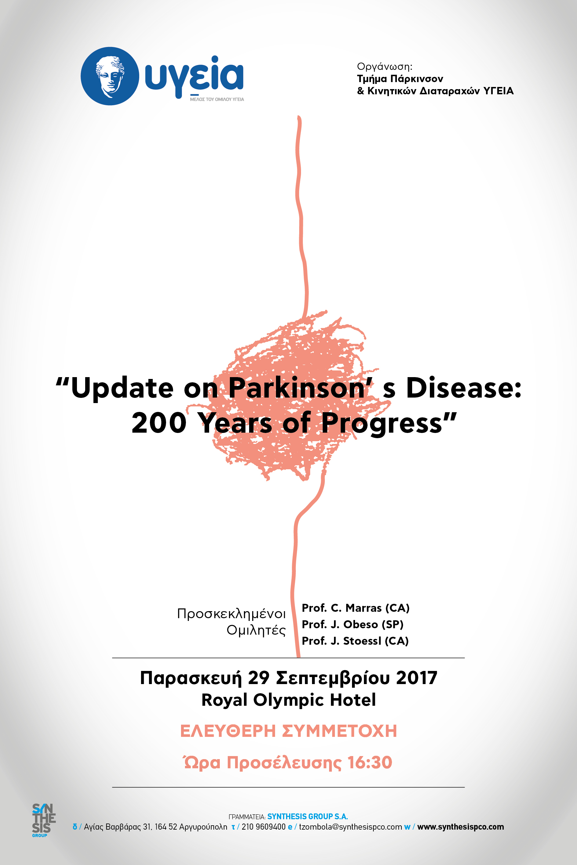 ''Update on Parkison's Disease: 200 Years of Progress''